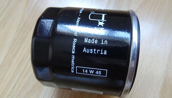 masljanyj-filtr-na-djeu-neksija