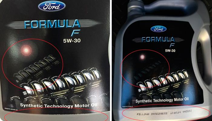 formula-f-5w30-ford