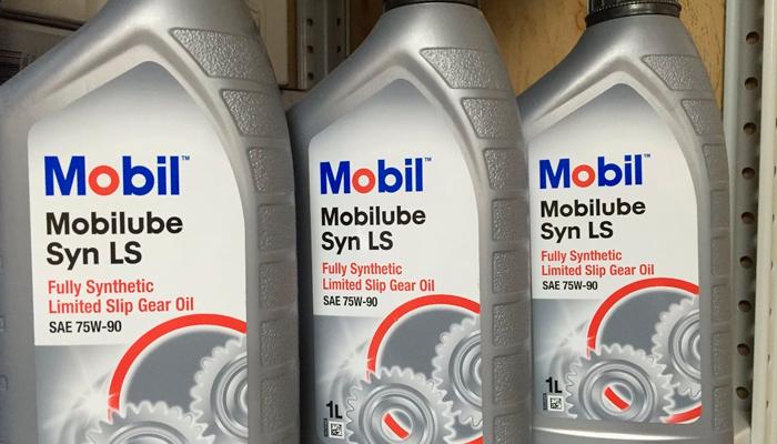 Mobil 75W90: масло для высоконагруженных трансмиссий